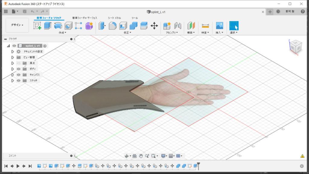 bc3d36a939a8a52672509f57f585e698 1024x576 - 3D-CAD Autodesk Fusion 360
